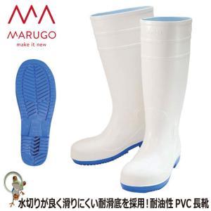 耐油安全長靴 丸五 安全プロハークス#910 耐油性PVC採用長靴 鋼製先芯入り 23.0-29.0 【男女兼用】 大きいサイズ対応|kaerukamo
