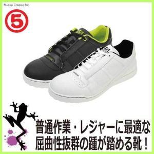 普通作業靴 レジャー用 丸五 マンダム#55 鳶 スニーカー kaerukamo