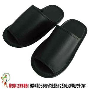 スリッパ 丸和ケミカル ジャンボスリッパ 8280 ブラック 土足禁止 大きいスリッパ|kaerukamo