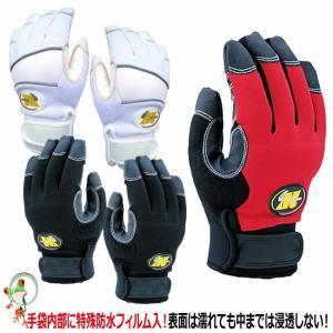 ミエローブ 防水防寒手袋  軽作業用防水防寒手袋|kaerukamo