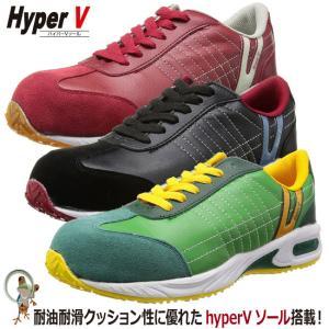 安全靴 日進ゴム HyperV #206  話題のスベらない安全靴|kaerukamo