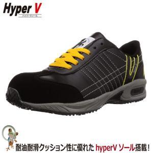 安全靴 日進ゴム HyperV #211 静電安全靴 滑らない安全靴|kaerukamo