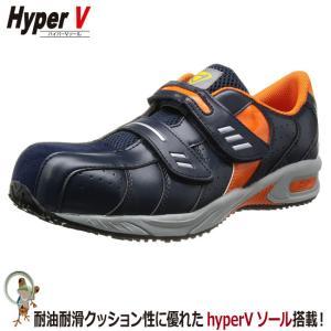 安全靴 日進ゴム HyperV #228 業界最強の耐滑力|kaerukamo