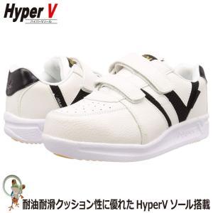 安全靴 日進ゴム SPIDER MAX #6000 業界最強の耐滑力の安全靴|kaerukamo