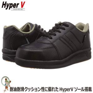 安全靴 日進ゴム SPIDER MAX #6100 業界最強の耐滑力の安全靴|kaerukamo