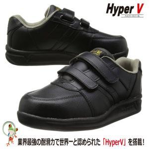安全靴 日進ゴム SPIDER MAX #6200 業界最強の耐滑力の安全靴 マジックテープ仕様|kaerukamo