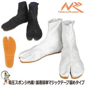 安全靴 日進ゴム WK-01 SHINOBI 忍 滑らない安全靴 半長靴安全靴 マジックテープ仕様|kaerukamo