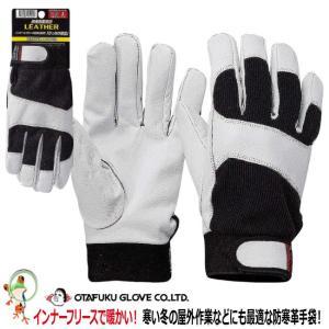 防寒革手袋 おたふく 防寒 豚クレスト甲メリ(インナーフリース) / JW-868 裏フリースの二重革手袋|kaerukamo