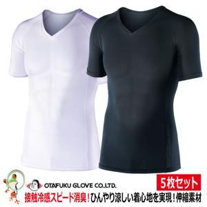 BT冷感インナー おたふく 冷感パワーストレッチ 半袖Vネックシャツ / JW-622 ホワイト ブラック お得5枚セットプレゼント付|kaerukamo