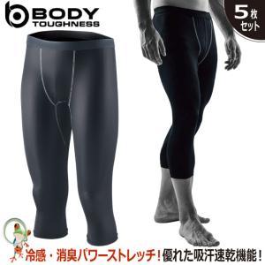 BT冷感インナー おたふく 冷感パワテコ 7分丈パンツ / JW-631 ホワイト ブラック お得5枚セットプレゼント付|kaerukamo