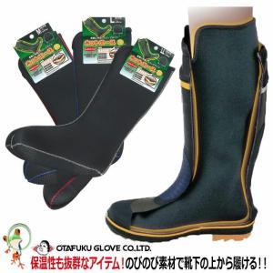 保温インナーソックス おたふく インナーソックス ロング 厚地タイプ / HA-418 長靴専用インナーソックス|kaerukamo