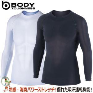冷感インナー おたふく JW-623 冷感・消臭パワーストレッチ 長袖クルーネックシャツ 【S-3L】【メール便対応商品】|kaerukamo