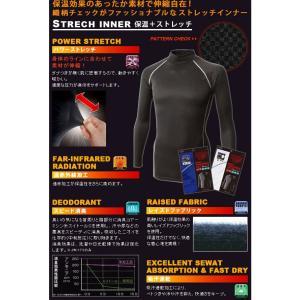 防寒発熱インナー おたふく BT保温ストレッチ織柄チェックハイネックシャツ JW-172|kaerukamo|02