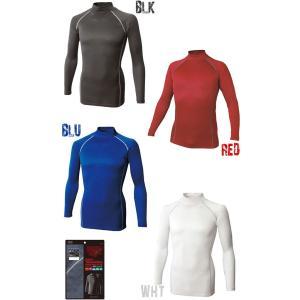 防寒発熱インナー おたふく BT保温ストレッチ織柄チェックハイネックシャツ JW-172|kaerukamo|05