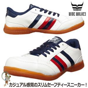 安全靴 おたふく ワイドウルブス / WW-302 kaerukamo