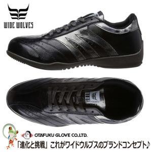安全靴 おたふく ワイドウルブス / WW-502|kaerukamo