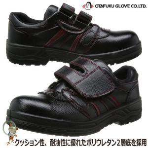 安全靴 おたふく 安全シューズマジックタイプ / JW-755|kaerukamo