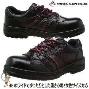 安全靴 おたふく 安全シューズ短靴タイプ / JW-750|kaerukamo