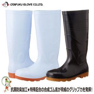 安全長靴 おたふく 安全耐油長靴 / JW-709 塩化ビニール製長靴|kaerukamo