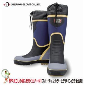安全長靴 おたふく 安全カラーブーツ(先芯入)JW-740|kaerukamo