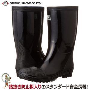 安全長靴 おたふく 安全軽半ゴム長靴 WW-711|kaerukamo
