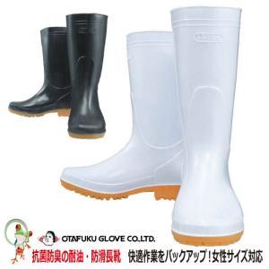 耐油長靴 おたふく 耐油長靴 / JW-707 厨房用長靴|kaerukamo