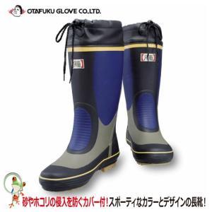 長靴 おたふく カラーブーツ JW-730 フード付き|kaerukamo