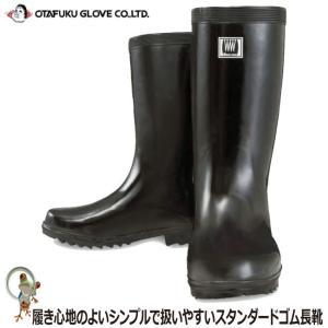 長靴 おたふく 軽半ゴム長靴 WW-721|kaerukamo
