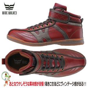安全靴  おたふく ワイドウルブス / WW-151H ハイカットタイプ|kaerukamo