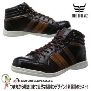 安全靴  おたふく ワイドウルブス / WW-351H ハイカットタイプ|kaerukamo