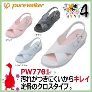 ピュアウォーカー キレイ  PW7701 ナースサンダル PureWalker 防汚サンダル|kaerukamo