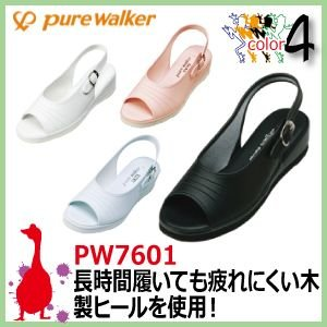 ピュアウォーカー  PW7601 ナースサンダル PureWalker オフィスサンダル|kaerukamo