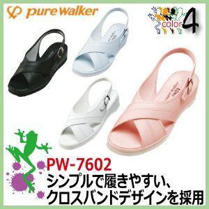ピュアウォーカー  PW7602 ナースサンダル PureWalker オフィスサンダル|kaerukamo