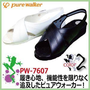 ピュアウォーカー  PW7607 ナースサンダル PureWalker マッサージ機能付きオフィスサンダル|kaerukamo
