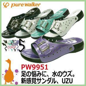ピュアウォーカーウズ PW9951 ウズ PureWalkerUZU マッサージ機能付きオフィスサンダル レディス(婦人用)サンダル|kaerukamo