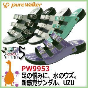 ピュアウォーカーウズ PW9953 ウズ PureWalkerUZU マッサージ機能付きオフィスサンダル レディス(婦人用)サンダル|kaerukamo