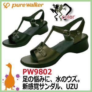 ピュアウォーカーウズ PW9802 ウズ PureWalkerUZU マッサージ機能付きオフィスサンダル レディス(婦人用)サンダル|kaerukamo