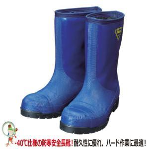 【送料無料】冷蔵庫用安全長靴 シバタ工業 冷蔵庫長-40℃ DX ネイビー(レコ)│オレンジ(レキ) 防寒安全長靴|kaerukamo