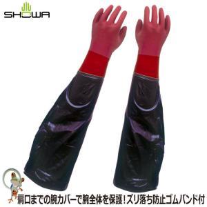 腕カバー付手袋 ショーワ 水産・漁業用#441/443 腕カバー付ビニローブ シームレス手袋|kaerukamo