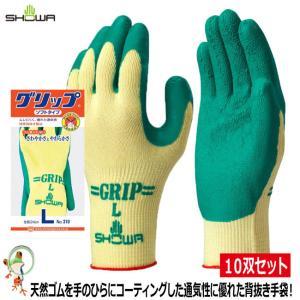 背抜き手袋 ショーワ グリップ ソフトタイプ No.310 通気性に優れた背抜き手袋 10双入り|kaerukamo