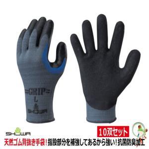 背抜き手袋 ショーワ 股付グリップ No.330 通気性に優れた背抜き手袋 10双入り|kaerukamo