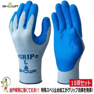 背抜き手袋 ショーワ 強力グリップ No.360 ニトリルゴム通気性に優れた背抜き手袋 10双入り|kaerukamo