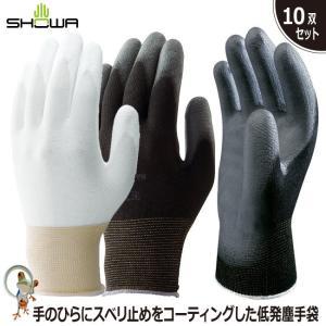 背抜き手袋 ショーワパームフィット手袋 #B0500 低発塵 10双入り|kaerukamo