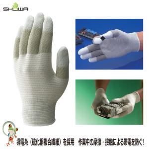 帯電防止手袋 ショーワ 制電ライントップ手袋#A0161 制電手袋 10双入り|kaerukamo