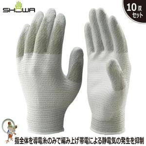 帯電防止手袋 ショーワ 制電ラインパーム手袋#A0170 制電手袋 10双入り|kaerukamo