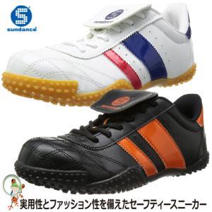 安全靴 サンダンス GT-3 スニーカー安全靴 ブラック×オレンジ   トリコロール kaerukamo