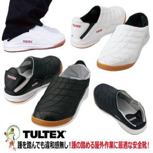 安全靴 タルテックス AZ-51604 ホワイト 001   ブラック 010 サンダル安全靴|kaerukamo