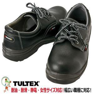 安全靴 タルテックス AZ-59801 ひもタイプ 短靴 静電気帯電防止安全靴|kaerukamo