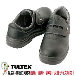 安全靴 タルテックス AZ-59802 マジックテープ 短靴 静電気帯電防止安全靴|kaerukamo