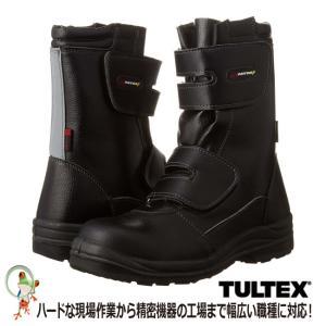 安全靴 タルテックス AZ-59805 マジックテープ 半長靴 静電気帯電防止安全靴|kaerukamo